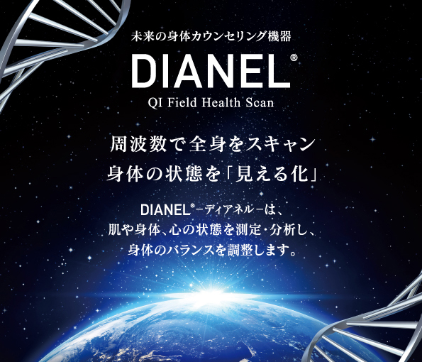 DIANEL_001