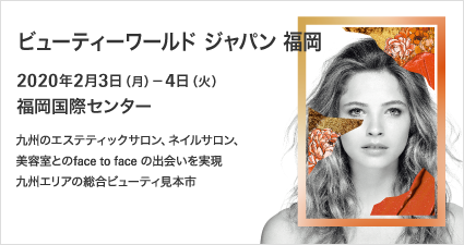 contentsHeader_fukuoka_jp